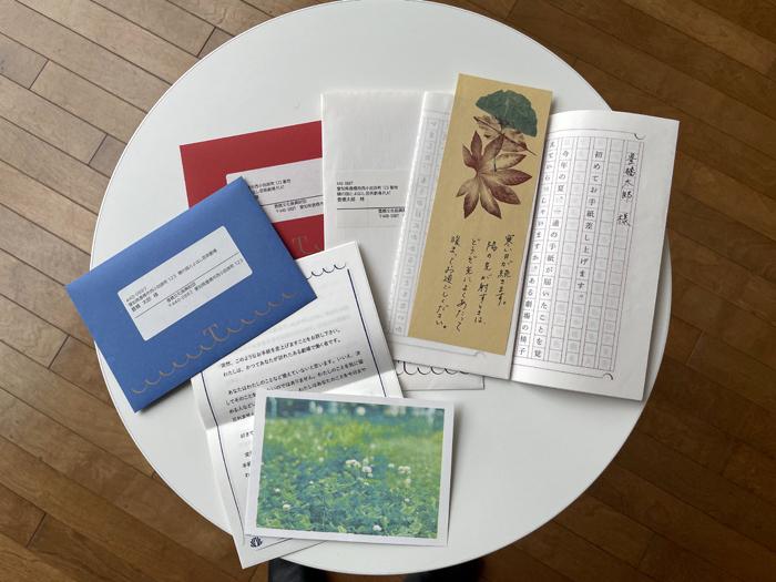 <small>「LANDMARK / ランドマーク」プロジェクト</small><br>『恋と演劇について -Tからの手紙-』 チラシ画像